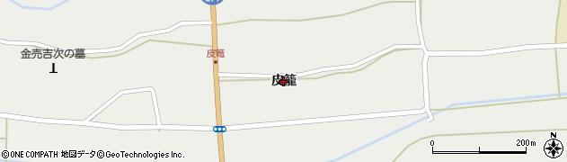 福島県白河市白坂(皮籠)周辺の地図