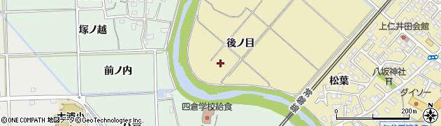 福島県いわき市四倉町上仁井田(後ノ目)周辺の地図