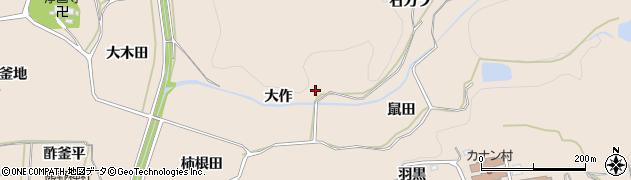 福島県いわき市平上平窪(大作)周辺の地図