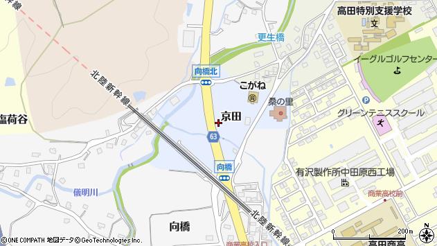 〒943-0881 新潟県上越市京田の地図