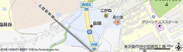 新潟県上越市京田周辺の地図