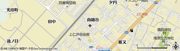 福島県いわき市四倉町上仁井田(南細谷)周辺の地図