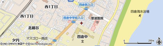 福島県いわき市四倉町(東1丁目)周辺の地図
