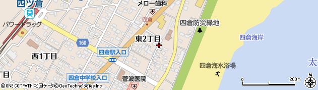 福島県いわき市四倉町(東2丁目)周辺の地図