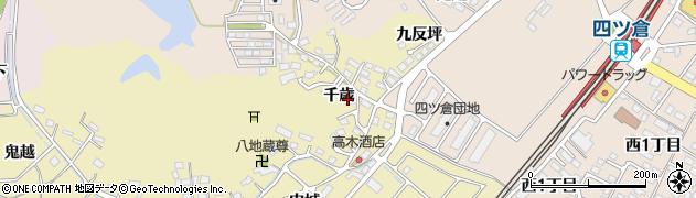 福島県いわき市四倉町上仁井田(千歳)周辺の地図