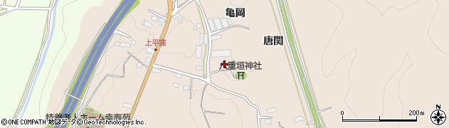 福島県いわき市平上平窪(亀岡)周辺の地図