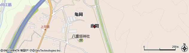 福島県いわき市平上平窪(唐関)周辺の地図