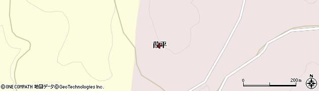 福島県いわき市三和町中寺(葭平)周辺の地図