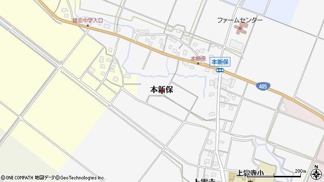 〒943-0123 新潟県上越市本新保の地図