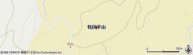 新潟県上越市牧区平山周辺の地図