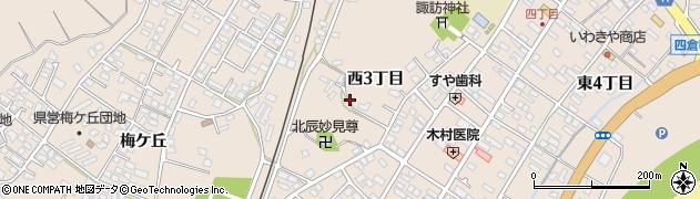 福島県いわき市四倉町(西3丁目)周辺の地図