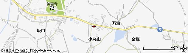 福島県白河市東下野出島(小丸山)周辺の地図