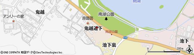 福島県白河市鬼越道下周辺の地図