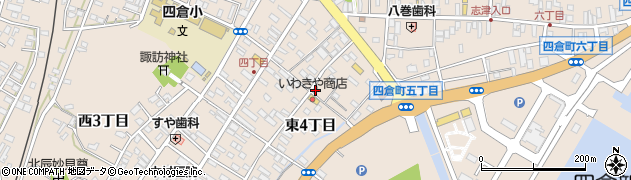福島県いわき市四倉町(東4丁目)周辺の地図