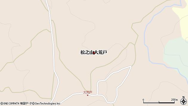 〒942-1403 新潟県十日町市松之山大荒戸の地図