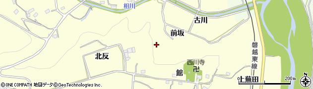 福島県いわき市小川町西小川(北反)周辺の地図