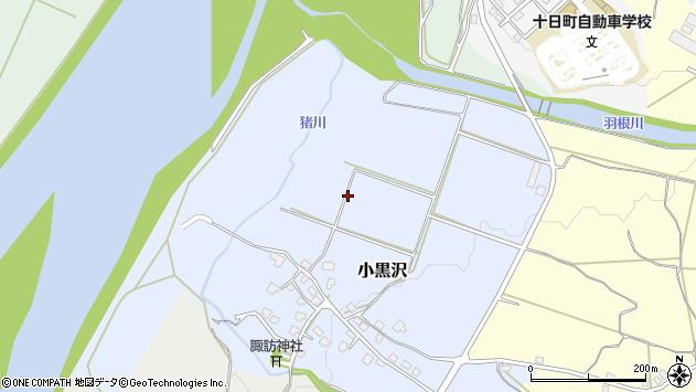 〒949-8527 新潟県十日町市小黒沢の地図