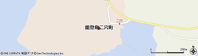 石川県七尾市能登島二穴町周辺の地図
