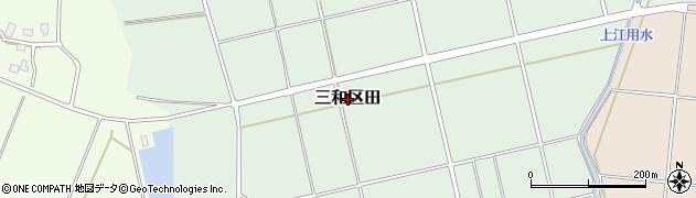 新潟県上越市三和区田周辺の地図