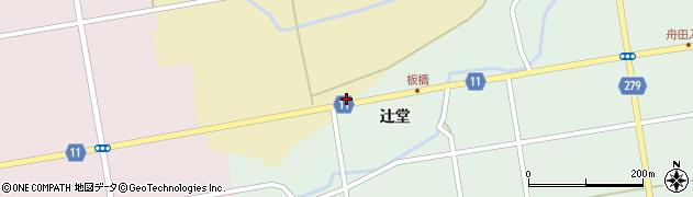 福島県白河市舟田水口周辺の地図