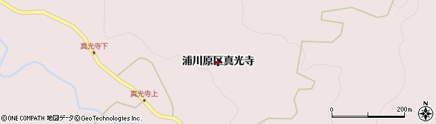 新潟県上越市浦川原区真光寺周辺の地図