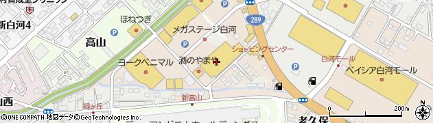 ハッピーカットファミリア白河店周辺の地図
