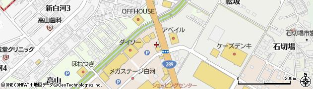 福島県白河市新高山周辺の地図
