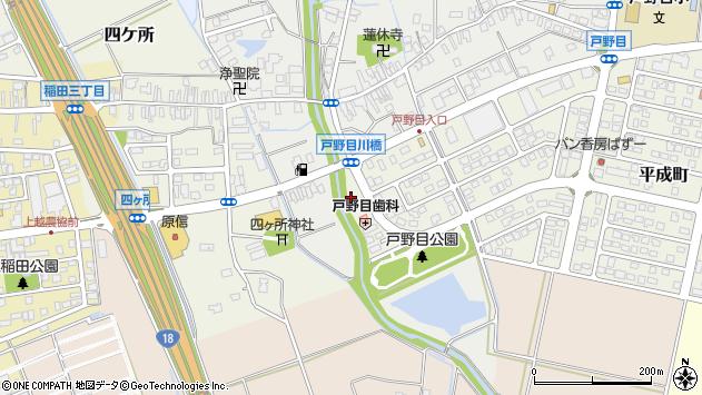 〒943-0151 新潟県上越市平成町の地図