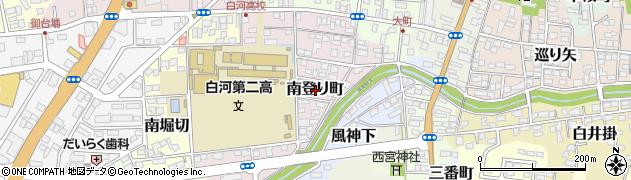 福島県白河市南登り町周辺の地図