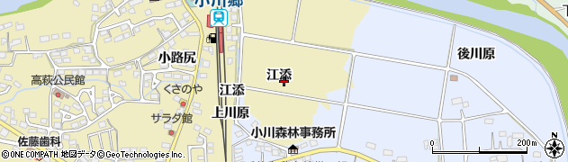 福島県いわき市小川町高萩(江添)周辺の地図