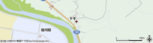 福島県いわき市小川町上平(下平)周辺の地図