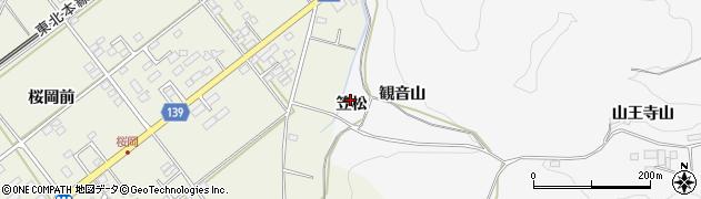福島県白河市久田野(笠松)周辺の地図