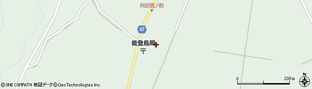 石川県七尾市能登島向田町(に)周辺の地図