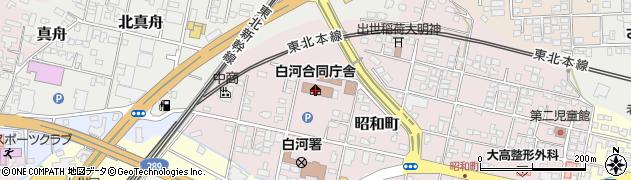 福島県白河合同庁舎 県南農林事務所農村整備部部長周辺の地図
