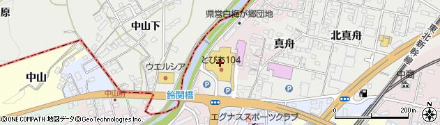 株式会社ニトリ 白河店周辺の地図