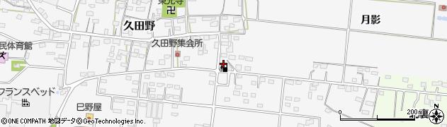 河野商店周辺の地図