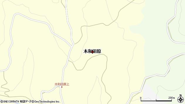 〒942-1352 新潟県十日町市木和田原の地図