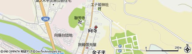 福島県白河市向寺周辺の地図