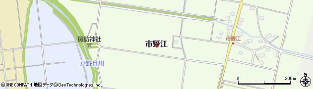 新潟県上越市市野江周辺の地図