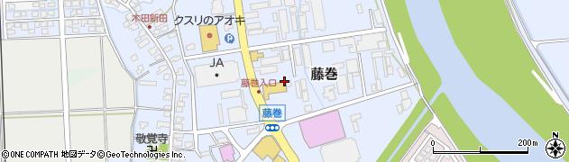 新潟県上越市藤巻周辺の地図