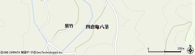 福島県いわき市四倉町八茎周辺の地図