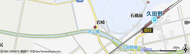 福島県白河市久田野(岩崎)周辺の地図