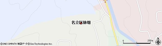 新潟県上越市名立区躰畑周辺の地図