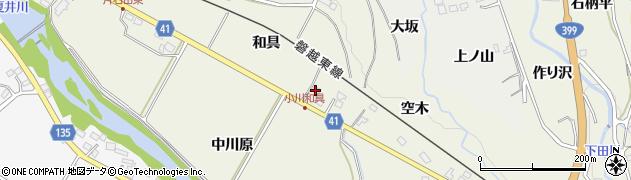 福島県いわき市小川町上小川(和具)周辺の地図