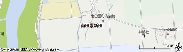 新潟県上越市南田屋新田周辺の地図