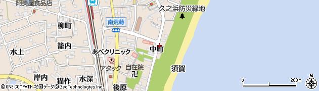福島県いわき市久之浜町久之浜(中町)周辺の地図