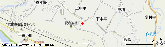 福島県いわき市小川町福岡(下中平)周辺の地図