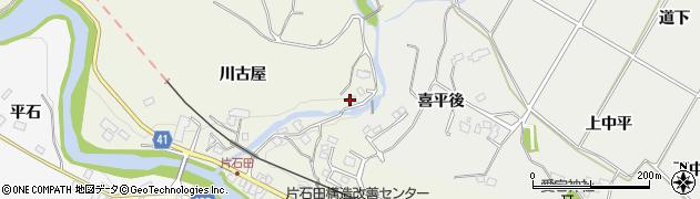福島県いわき市小川町上小川(加路)周辺の地図