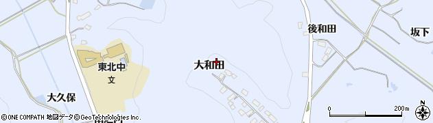 福島県白河市大和田周辺の地図