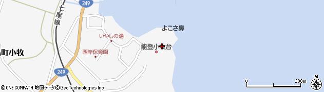 石川県七尾市中島町小牧(井)周辺の地図